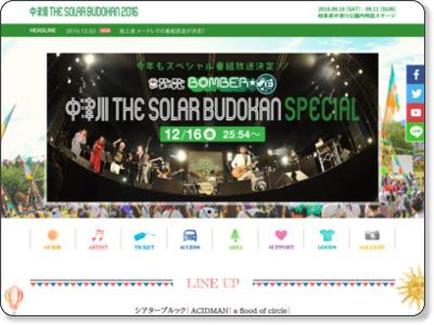 http://solarbudokan.com/2016/