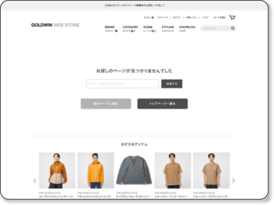 http://www.goldwin.co.jp/alite/