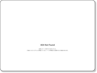 http://www.gramicci.jp/grm-shop/index.html