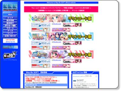http://www.maybesoft.jp/