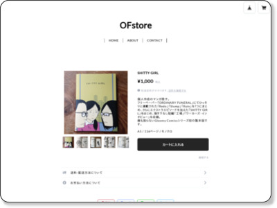 http://ofstore.thebase.in/items/2721984