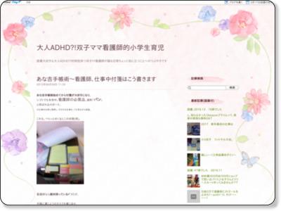 http://himawarimamy.blog.jp/archives/5437519.html