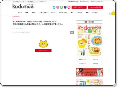 http://kodomoe.net/chizu/