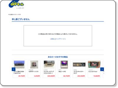 http://netmall.hardoff.co.jp/cate/30000005/20000020/10000073/376/542477/