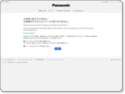 http://panasonic.jp/suihan/voice/pro.html
