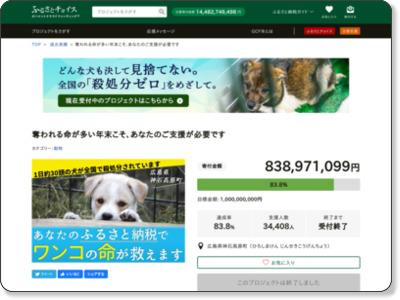 https://www.furusato-tax.jp/gcf/112