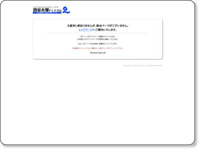 http://www.yotsuyaotsuka.com/kyozai/image/4th_grade/06_04.pdf