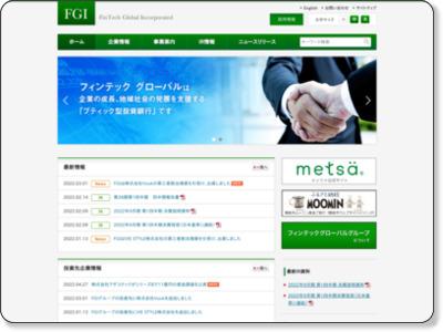 http://www.fgi.co.jp/