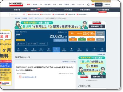 http://minkabu.jp/stock/3697/news/1205216