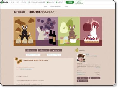 http://ameblo.jp/ikebero/entry-12244181844.html