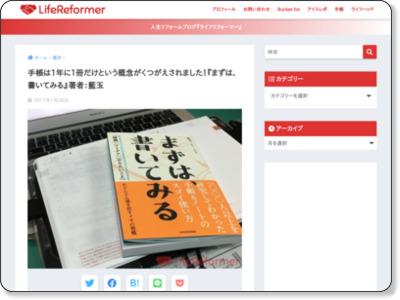 http://lifereformer.com/archives/8645