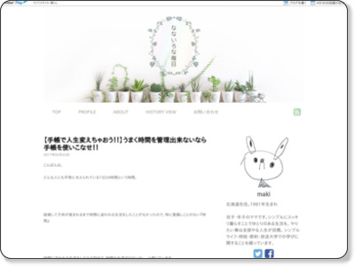 http://nanairoday.com/hon-6/