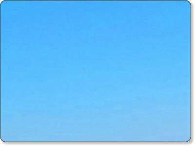 WEBマガジン「ONAGAWA DAYS」のキャプチャ