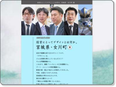 https://www.1101.com/keiei_design/onagawa/2016-11-07.html