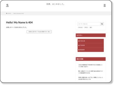 http://best-times.jp/ud/pressrelease_besttimes/58d217997765617835180000