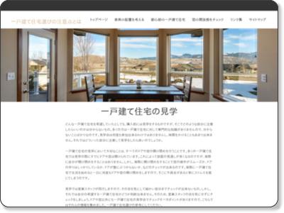 http://www.higashiyama80.net/