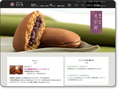 http://kouro-an.jp/