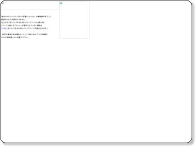 http://www.bsfuji.tv/hoshinayuri_utasuki/pub/index.html