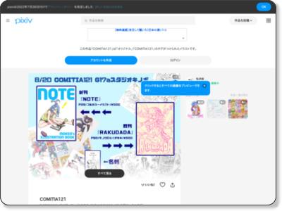https://www.pixiv.net/member_illust.php?mode=medium&illust_id=64466034