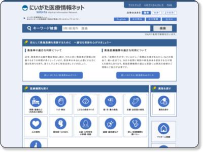 http://qq.niigata-iyaku.jp/qq15/qqport/kenmintop/