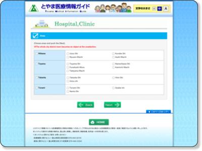 https://www.qq.pref.toyama.jp/qq16/qqport/kenmintop/english/fk1350.php?kbn=hospital