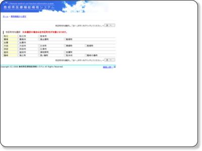 http://www.mi.pref.shimane.lg.jp/shimane/ap/qq/sho/pwdrukinsr01_001.aspx