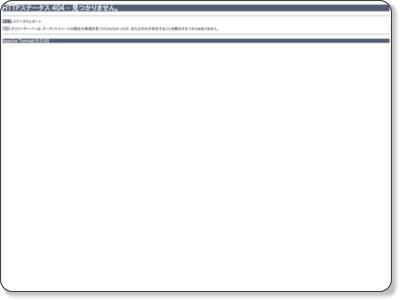 http://www.qq.pref.okayama.jp/pb_ph_language