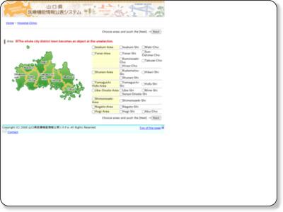 http://www.qq.pref.yamaguchi.lg.jp/mi/ap/qq/sho/pwmedengsr01_002.asp