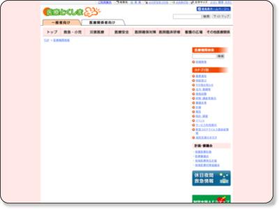 http://anshin.pref.tokushima.jp/pref_med/search/