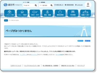 http://www.city.koshigaya.saitama.jp/map/barrierfree/index.html