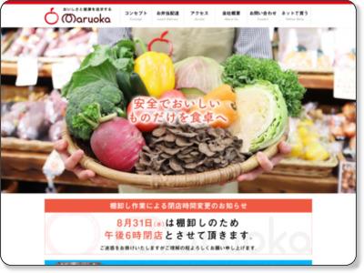http://www.e-maruoka.jp/