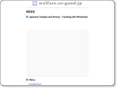 http://welfare.so-good.jp/wheelchairtraveling/en/