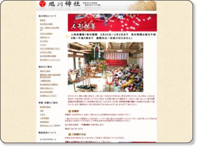 http://www.asahikawajinja.or.jp/sanpai/dolls.shtml
