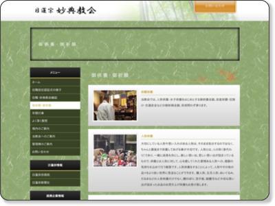http://xn--6oq90dmyl2tm.com/room.html