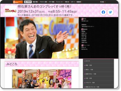 https://www.asahi.co.jp/sp/complex/