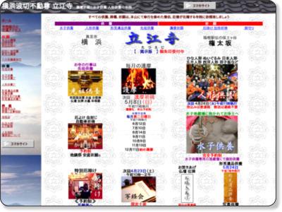 http://www.tatsueji.net/