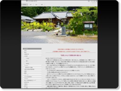 http://www.eonet.ne.jp/~sho16-reiou/index.html