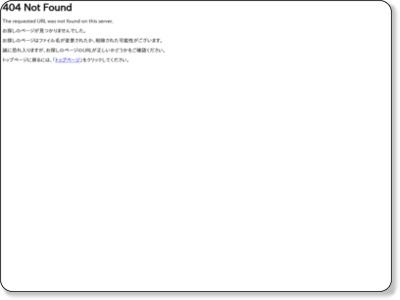 http://shougakuin.jp/takiage.html