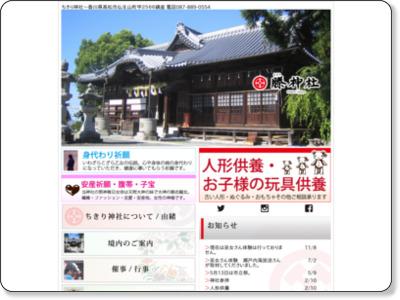 https://www.chikiri-jinjya.org/