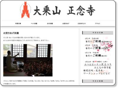 http://syounenji.boo.jp/kuyo/otakiage