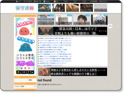 http://hosyusokuhou.jp/archives/48819286.html