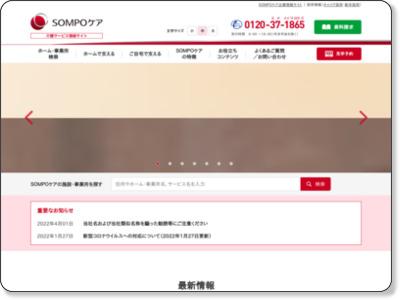 http://www.sompocare.com/