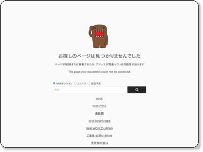 http://www4.nhk.or.jp/P4031/