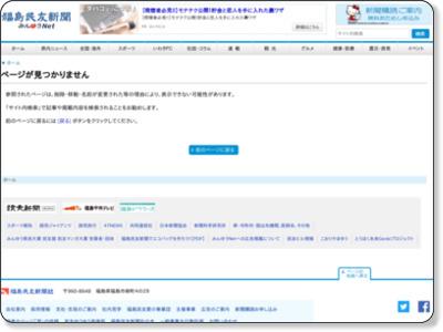 https://www.minyu-net.com/news/news/FM20190828-409362.php
