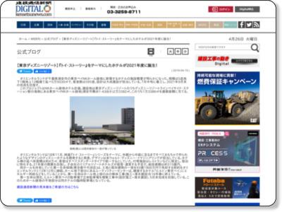 https://www.kensetsunews.com/web-kan/312446