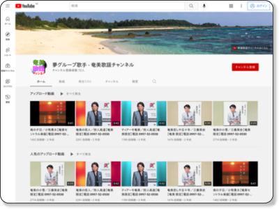 https://www.youtube.com/channel/UCfc7EARgzmzqBw_q-6cJ72Q