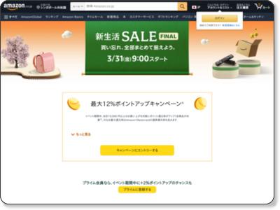 https://www.amazon.co.jp/b?node=4160355051