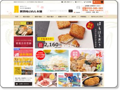https://www.ajinoren.co.jp/shop/