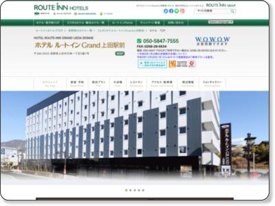 https://www.route-inn.co.jp/hotel_list/nagano/index_hotel_id_634/