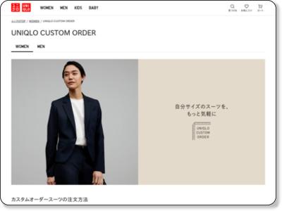 https://www.uniqlo.com/jp/ja/spl/semi-order-made/women